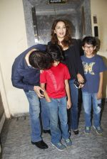 Madhuri Dixit, Sriram nene at ABCD 2 Screening at PVR on 18th June 2015 (30)_5583cb93d1342.JPG