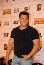 Salman Khan at Bajrangi Bhaijaan trailor launch in Mumbai on 18th June 2015