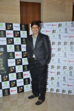 at India Mobile Film Festival in Westin, Mumbai on 18th June 2015