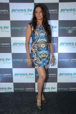 Brinda Parekh at Zapato launch in Prabhadevi on 20th June 2015 (14)_5586ec9c4da5c.JPG