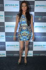 Brinda Parekh at Zapato launch in Prabhadevi on 20th June 2015 (17)_5586ec9e3f8a5.JPG