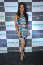 Brinda Parekh at Zapato launch in Prabhadevi on 20th June 2015 (13)_5586ec9b5796a.JPG