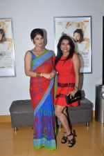 at Mr Mother screening in Mumbai on 20th June 2015 (10)_5586eb0fcde14.JPG