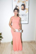 at Mr Mother screening in Mumbai on 20th June 2015 (2)_5586eb0919403.JPG