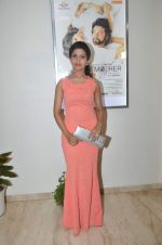 at Mr Mother screening in Mumbai on 20th June 2015 (6)_5586eb0c6c3a1.JPG