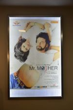 at Mr Mother screening in Mumbai on 20th June 2015