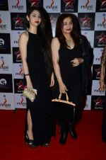 Salma Agha, Sasha Agha at Pride awards in Filmcity, Mumbai on 21st June 2015 (85)_5587bbf426358.JPG