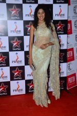 Shraddha Musale at Pride awards in Filmcity, Mumbai on 21st June 2015