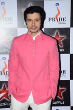 at Pride awards in Filmcity, Mumbai on 21st June 2015 (44)_5587bb83df9af.JPG