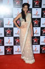 at Pride awards in Filmcity, Mumbai on 21st June 2015 (50)_5587bb887f0f6.JPG