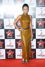 at Pride awards in Filmcity, Mumbai on 21st June 2015