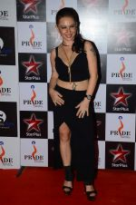 at Pride awards in Filmcity, Mumbai on 21st June 2015 (63)_5587bb8e78959.JPG