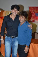 Hiten Tejwani, Rajpal Yadav at Thoda lutf thoda ishq press meet on 23rd June 2015