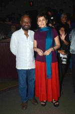 Ketan Mehta, Deepa Sahi at Pancham documentry launch in Mumbai on 23rd June 2015 (1)_558a6544b7706.JPG