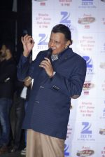 Mithun Chakraborty at DID press meet on 23rd June 2015 (15)_558a65f756388.JPG