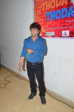 Rajpal Yadav at Thoda lutf thoda ishq press meet on 23rd June 2015