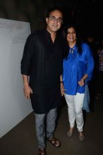 Sumeet Raghavan at Pancham documentry launch in Mumbai on 23rd June 2015 (33)_558a65967a0df.JPG