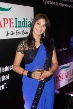 Amrapali Gupta at Medscape Awards on 25th June 2015_558c14ee31679.jpg