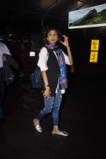 Shilpa Shetty snapped at airport as they arrive from Delhi on 24th June 2015