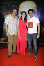 Sonalee Kulkarni, Sachin Khedekar, Amey Wagh at Shutter music launch in Mumbai on 25th June 2015 (101)_558c120a2e4c4.JPG
