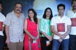 Sonalee Kulkarni, Sachin Khedekar, Amey Wagh at Shutter music launch in Mumbai on 25th June 2015 (125)_558c12246b9d0.JPG