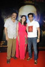 Sonalee Kulkarni, Sachin Khedekar, Amey Wagh at Shutter music launch in Mumbai on 25th June 2015 (100)_558c11c828fc2.JPG