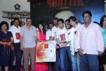 Sonalee Kulkarni, Sachin Khedekar, Amey Wagh at Shutter music launch in Mumbai on 25th June 2015 (120)_558c11ce5f346.JPG