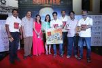 Sonalee Kulkarni, Sachin Khedekar, Amey Wagh at Shutter music launch in Mumbai on 25th June 2015 (122)_558c11cf3a3bd.JPG