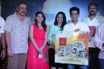 Sonalee Kulkarni, Sachin Khedekar, Amey Wagh at Shutter music launch in Mumbai on 25th June 2015 (123)_558c11cfeb527.JPG