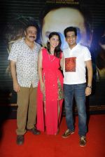 Sonalee Kulkarni, Sachin Khedekar, Amey Wagh at Shutter music launch in Mumbai on 25th June 2015 (130)_558c11d276145.JPG