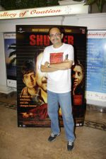 at Shutter music launch in Mumbai on 25th June 2015 (31)_558c11f5de5ba.JPG