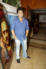 at Shutter music launch in Mumbai on 25th June 2015 (32)_558c11f704c5d.JPG