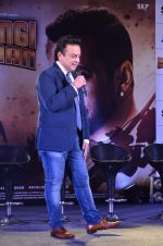 Adnan Sami at Bajrangi Bhaijaan song launch in Mumbai on 25th June 2015 (12)_558cfa4484c27.JPG