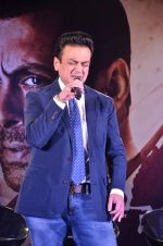 Adnan Sami at Bajrangi Bhaijaan song launch in Mumbai on 25th June 2015 (18)_558cfa4532d84.JPG