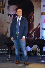 Adnan Sami at Bajrangi Bhaijaan song launch in Mumbai on 25th June 2015 (36)_558cfa4713bb1.JPG