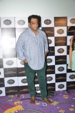 Anurag Basu at Epic channel screening on Tagore on 25th June 2015