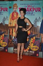 Hrishitaa Bhatt at Miss Tanakpur premiere in Mumbai on 25th June 2015