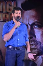 Kabir Khan at Bajrangi Bhaijaan song launch in Mumbai on 25th June 2015