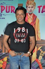 Madhur Bhandarkar at Miss Tanakpur premiere in Mumbai on 25th June 2015