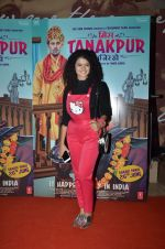 Palak Muchhal at Miss Tanakpur premiere in Mumbai on 25th June 2015 (17)_558d070a66ef8.JPG