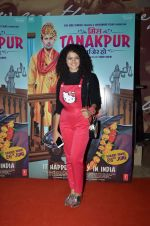 Palak Muchhal at Miss Tanakpur premiere in Mumbai on 25th June 2015 (18)_558d070b4d42a.JPG