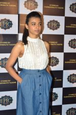 Radhika apte at Epic channel screening on Tagore on 25th June 2015 (32)_558cf9d43fcd9.JPG