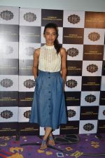 Radhika apte at Epic channel screening on Tagore on 25th June 2015 (37)_558cf9d6d4bb1.JPG
