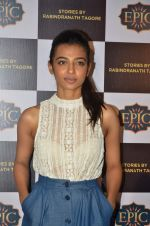 Radhika apte at Epic channel screening on Tagore on 25th June 2015