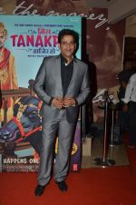Ravi Kishan at Miss Tanakpur premiere in Mumbai on 25th June 2015 (44)_558d0719c7209.JPG