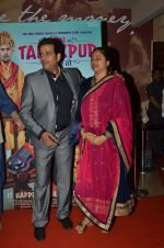 Ravi Kishan at Miss Tanakpur premiere in Mumbai on 25th June 2015 (47)_558d071bd573f.JPG