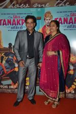 Ravi Kishan at Miss Tanakpur premiere in Mumbai on 25th June 2015 (48)_558d071c7f432.JPG