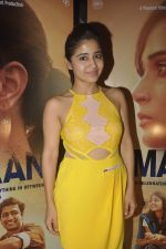 Shweta Tripathi at Masan trilor launch in Mumbai on 26th June 2015 (43)_558d4d0aadb52.JPG