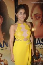 Shweta Tripathi at Masan trilor launch in Mumbai on 26th June 2015 (45)_558d4d1b1d122.JPG