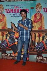 Sushant Singh at Miss Tanakpur premiere in Mumbai on 25th June 2015